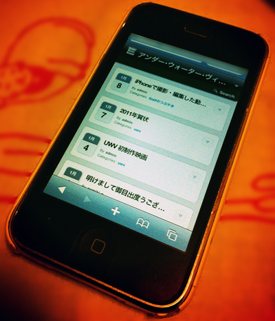 iphone_web